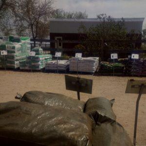 garden supplies yard